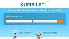 Kupibilet - купить дешевые авиабилеты онлайн. Купибилет - забронировать ...