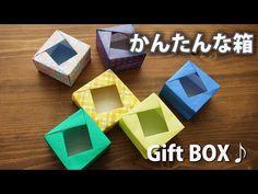 【Origami Gift Box】折り紙1枚でかんたんにできる箱 - YouTube