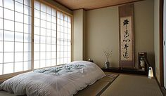 A 2nd floor flat in Gion #Kyoto from boutique-homes.com
