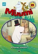 Muumi 25. - Punainen täysikuu - DVD - Elokuvat - CDON.COM