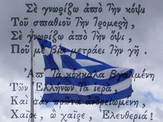 Greek Flag and Anthem! Greek Quotes About Life, Greek Life, Greek Flag, Greek Language, Greek History, Greek Culture, Henry Miller, Greek Music, Grammar And Vocabulary