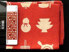 Japanese Hand Towel  Tenugui 100% Cotton Traditional Items Dark Brown Orange