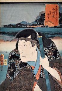 Kunisada, Actors at the 53 Stations of the Tokaido Road - Morita Kanya XI as linuma Katsugoro