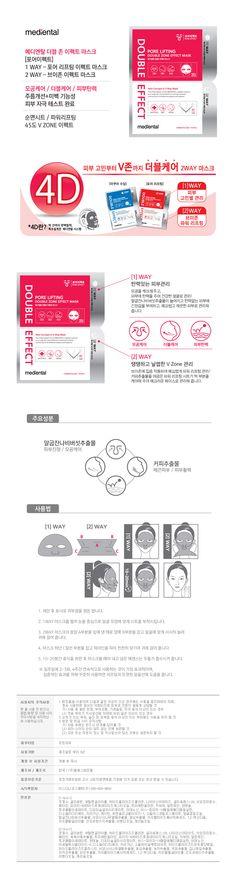 메디힐 메디엔탈 더블존 포어 이펙트 마스크 | OLIVE YOUNG