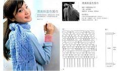 Shawl Crochet Patterns Part 6 - Beautiful Crochet Patterns and Knitting Patterns Crochet T Shirts, Crochet Scarves, Crochet Shawl, Diy Crochet, Crocheted Scarf, Crochet Clothes, Crochet Purse Patterns, Shawl Patterns, Knitting Patterns