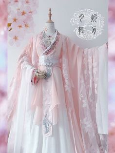 Greencrest and the winter court Cute Fashion, Asian Fashion, Fantasy Gowns, Japanese Outfits, Kawaii Clothes, Cosplay Outfits, Traditional Dresses, Chinese Dress Traditional, Lolita Dress