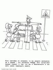 SDA óvodás gyerekek. Kifestőkönyv Art Attak, Grammar Book, New Classroom, Picture Story, Learning Arabic, Exercise For Kids, Preschool Worksheets, Reading Material, Child Safety
