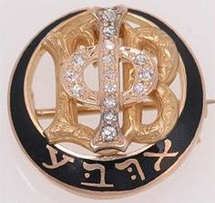 Gamma Phi Beta, this badge dates from approximately 1909 - 1912, 15 Diamonds, Chased, Yellow Gold