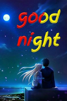 good night images with moon Good Night Couple, Lovely Good Night, Good Night Prayer, Good Night Blessings, Sweet Night, Good Night Sweet Dreams, Good Night Love Messages, Beautiful Good Night Images, Good Night Love Images