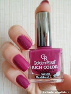 Golden Rose Rich Color № 14 — Отзывы о косметике — Косметиста