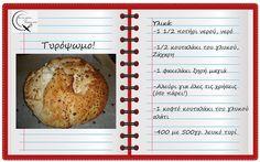 Θα σε κάνω Μαγείρισσα!: Τυρόψωμο! Bagel, Doughnut, Baked Potato, Banana Bread, Cooking, Ethnic Recipes, Desserts, Drinks, Soups