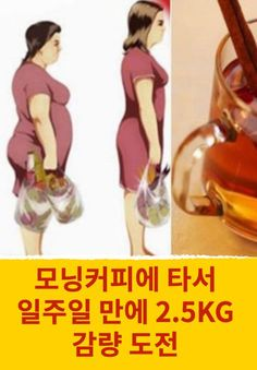 How To Use Apple Cider Vinegar Weight Loss Drink