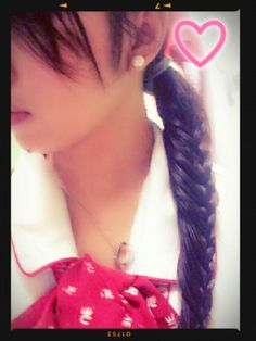 Ladder Braid. :)