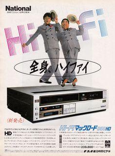 ナショナルHi-Fiマックロード850HD(1983年) の画像|あほじらすの超高級ヴィンテージ専門ブログ