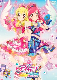 Hoshimija Ichigo & Otoshiro Seira and their Unit 2wings ~