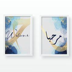 Salam alaikoum, hello,  Me voilà à nouveau doucement... Je reprend les créations sur mesure.  Aujourd'hui une composition de deux cadres pour un salon... Qu'en pensez -vous ?  #frame #poster #decoration #livingroom #calligraphylettering #artwork #illustrator #photoshop #designer #colorful #khatt #arabicart #arabiccalligraphy Photoshop Designer, Hui, Composition, Creations, Decoration, Frame, Artwork, Islamic Wall Art, Frames