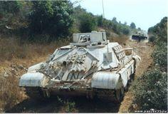 Ukrainian BMR-1 in Lebanon