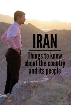 Incredible Iran! 15 Things to Know About Iran and Its People   TravelGeekery