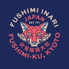 Weekly Inspiration Dose 062 – Indieground Design - My Design Ideas 2019 Design Logo, Badge Design, Vintage Logo Design, Logo Vintage, Design Art, Fox Design, Decoration Design, Design Model, Japan Logo