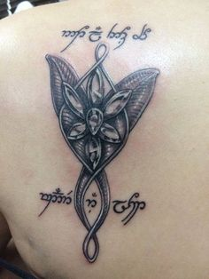 Tatuaje El Señor de los Anillos (Terraferma Ink - Librería Terraferma)