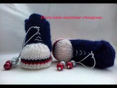 knitting baby booties youtube