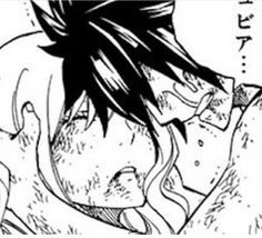 """I'm serious about you now, so wake up!"" -Gray Fullbuster  Fairy Tail chapter 499 >and in this chapter ,my heart broke"