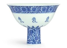 A blue and white 'Lotus and lança characters' stem bowl, seal mark and period of Qianlong (1736-1795)