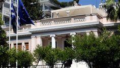 [Το Βήμα]: Αντεπίθεση της κυβέρνησης με το βλέμμα στις πρώτες φθινοπωρινές δημοσκοπήσεις | http://www.multi-news.gr/to-vima-antepithesi-tis-kivernisis-vlemma-stis-protes-fthinoporines-dimoskopisis/?utm_source=PN&utm_medium=multi-news.gr&utm_campaign=Socializr-multi-news