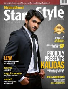 Kalidas- The Upcoming star....Mathrubhumi star n style latest issue is now on magsonwink e-store