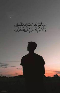 QS. Al- Mu'minun : 97-98 Do'a Memohon Perlindungan Dari Godaan Syetan