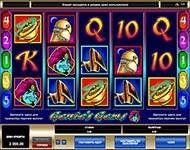 аренда superomatic casino подключение к онлайн казино