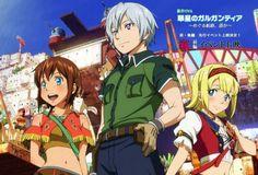 'Gargantia On The Verdurous Planet' Sequel Anime Season Becomes OVA Series
