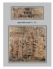 Saxon Messenger Issues   The Saxon Messenger