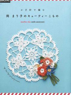 Mariko Oka's Cutie Crochet Accesories -  Japanese Craft Pattern Book