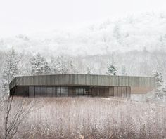 Résidence Roy-Lawrence By Chevalier Morales Architectes (CA) - http://www.diydecorprojects.com/residence-roy-lawrence-by-chevalier-morales-architectes-ca.html