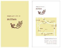 ショップカード/ケーキ屋 Unique Business Cards, Business Card Design, Map Design, Graphic Design, Bussiness Card, Letterpress Business Cards, Bakery Design, Name Cards, Corporate Design