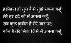 Images hi images shayari : Hindi Quotes Pics hd images