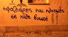 Kicks and slaps to every rapist. Athens Metaxhourgeio  Σφαλιάρες και κλοτσιές σε κάθε βιαστή Graffiti, Street Art, Home Decor, Decoration Home, Room Decor, Home Interior Design, Graffiti Artwork, Home Decoration, Interior Design