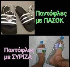Twitter Funny Greek, Birkenstock Florida, Funny Photos, Lol, Humor, Memes, Crazy Things, Funny Shit, Alice