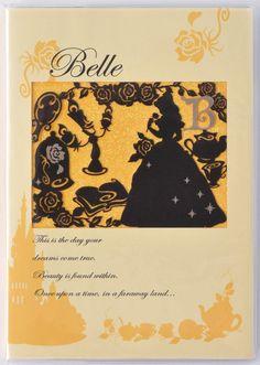Amazon.co.jp: デルフィーノ 2016年手帳 Disney 美女と野獣 切り絵 【2015年12月始まり】 クリーム イエロー B6サイズ DZ-76949: Office Products