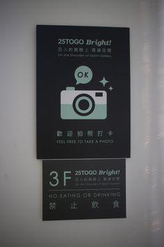 How To Take Photos, Drinking, Take That, Feelings, Coffee, Eat, Kaffee, Beverage, Drink
