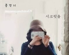 데일리 코바늘 모자 / 벙거지 모자 /도안 : 네이버 블로그 Knit Crochet, Crochet Hats, Crochet Clothes, Baseball Hats, Winter Hats, Knitting, Fashion, Sombreros, Knitting Hats