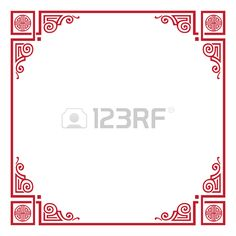 chinese new year greeting card red frame border chinese decoration traditional ornaments frame with stock vector