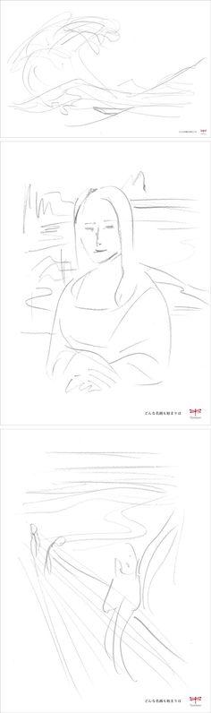 2016年度一般公募の部:入賞作品:朝日広告賞