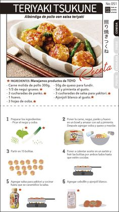 Quick Recipes, Quick Easy Meals, Wine Recipes, Asian Recipes, Cooking Recipes, Japanese Chicken, Japanese Food, Toyo Foods, Learn To Cook