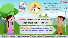 Chutki -Bheem how do you know so much about Kabir Sahib Ji? Chhota Bheem:I came know everything from True Guru Sant RampalJi MaharajJi. He shows the true path. Geeta Quotes, Jesus Book, Believe In God Quotes, Cool Optical Illusions, Spirituality Books, Truth Of Life, Spiritual Teachers, Happy New Year 2019, Romantic Quotes
