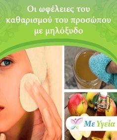 Οι ωφέλειες του καθαρισμού του προσώπου με μηλόξυδο   Πέρα από τη χρήση του ως ντρέσινγκ για σαλάτες, το μηλόξυδο είναι #απίστευτα χρήσιμο για την #περιποίηση της ομορφιάς. Είστε έτοιμοι να μάθετε για τις ωφέλειες της χρήσης του μηλόξυδου για τον #καθαρισμό του προσώπου; Τότε διαβάστε το σημερινό άρθρο! Το μηλόξυδο έχει απίστευτες ωφέλειες και για το δέρμα και για τα μαλλιά σας -από. #ΥγιεινέςΣυνήθειες