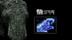 코끼리먹튀 코끼리먹튀제보 코끼리먹튀신고   www.mt-gyo.com Youtube, Youtubers, Youtube Movies