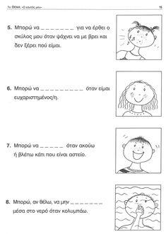 """Παιχνίδι για παιδιά από 24 μηνών Διαδικασία • Δείξτε τα μάτια σας στο παιδί και ρωτήστε: """"Τι μπορείς να κάνεις με αυτά; Μπορείς να τα ανοιγοκλείσεις;"""" • Τώρα ζητήστε από το παιδί να σας δείξει κάποιο μέρος του σώματος του … Erika, Worksheets, Education, Words, Information Technology, Learning, Horse, Countertops, Teaching"""