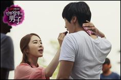 Yoo In Na and Ji Hyun Woo in Queen In Hyun's Man